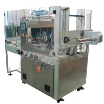 SWM30系列三维膜包装机
