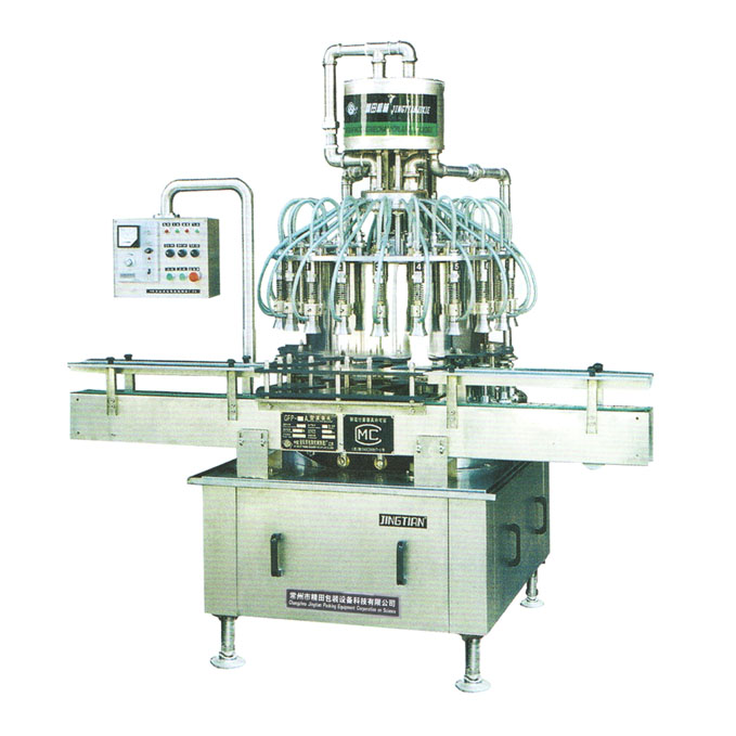 negative pressure filler Filling Machine