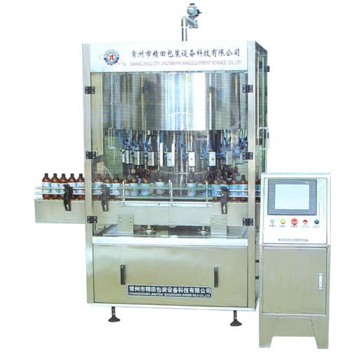 Rotary automatic liquid filling machine