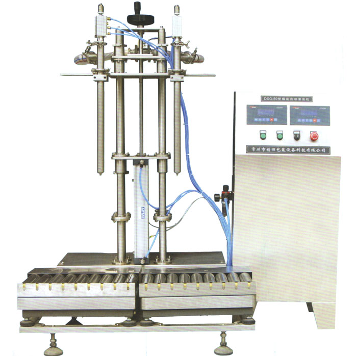 barreled automatic weighing filling machine