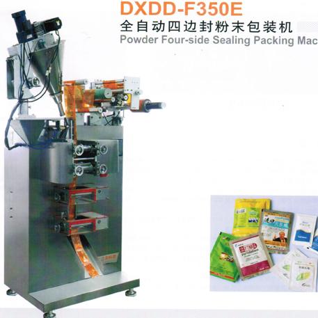 BianFeng порошок полностью четыре упаковки автомат