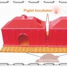 Piglet Heat Lamp/Incubator