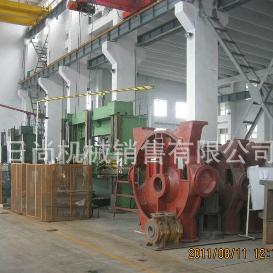 Zibo RISHANG Machinery Sales Co. Ltd.