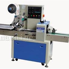 JY-280F JY-320F máquina de embalaje de almohadas
