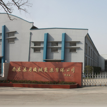 Nantong Universal Machinery Co., Ltd