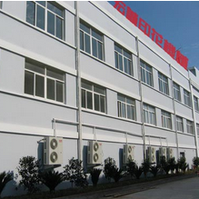 Dongguan Hongcheng Printing Machinery Equipment Co.,Ltd