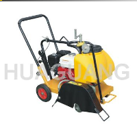 HQL300H concrete saw