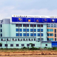 Ningbo Huaguang Machinery Co., Ltd.