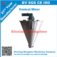 Conical Screw Mixer/Mixing Machine