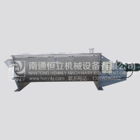 High Efficient Horizontal Powder Paddle Mixing Equipment