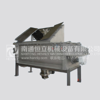 Hot Sale Horizontal Powder Paddle Mixing Equipment