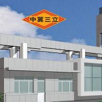 Shijiazhuang Sanli Grain Sorting Machinery Co.