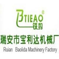 Ruian Baolida Machinery Factory