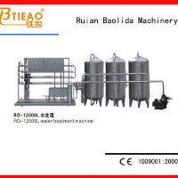 12T/H seawater,salta water treatment machine