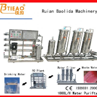1T/H Water Treatment machine