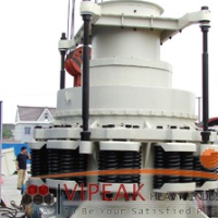 Cone crusher for sale by Vipeak manufacturer in China