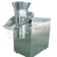 ZLB Series Revolving Granulator