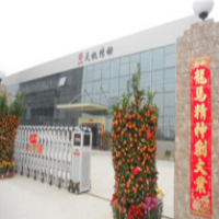 Dongguan Taiji Speed Reducer Clutch Co., Ltd.