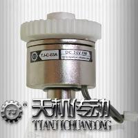 dc24v small micro electromagnetic clutch/brake for auto machine