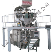Automatic Vertical Packaging Machinery