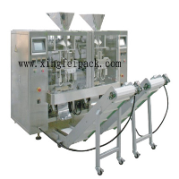 XFL-200II Automatic Twin Packing Machine