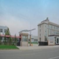 Shandong Zhongtaida Industrial Equipment Co., Ltd.