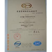 Dalian Yitong Trading Co. , ltd.
