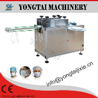 Model-SDJ mask ties welding machine