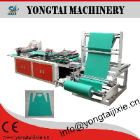 Model-NWQ disposable non woven fabric apron making machine