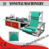 Model-NWQ disposable non woven fabric apron making machine