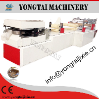 Model-YPT disposable plastic foot bath tub cover machine