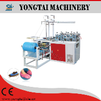 Model-PECPE disposable plastic shoe cover machine