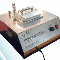 The vacuum leak detection machine