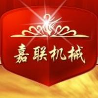 Liaoning Jialian Machinery Manufacturing Co., Ltd