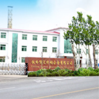 Tieling Bomet Boron alloys Co., Ltd