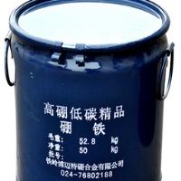 High-quality boron-carbon