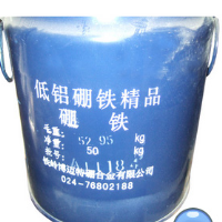 Low-iron aluminum boron