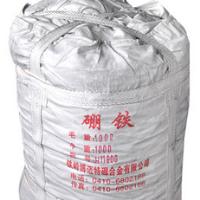 Ordinary iron boron+(2)