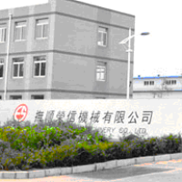 Fushun rongxin machinery Co., Ltd