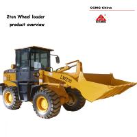 1.0 m3 front end loader, 2ton capacity wheel loader