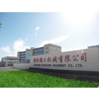 Chaoyang Chaogong Machinery Co., Ltd.