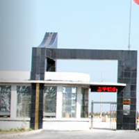 Liaoning province northeast chi flat profile manufacture co., LTD