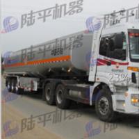 oil transport semi-trailer