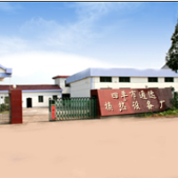 Liaoning Tongda Heat Transfer Equipment Manufactr