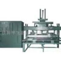 Tieling yu-fei high frequency equipment co., LTD