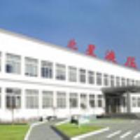 Fuxin Beixing Hydraulic Co.,Ltd