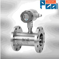 LWGY Liquid turbine flow meter
