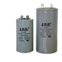 CD60 / JKD CAPThe motor capacitor