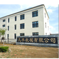 Fuxin jiu feng hydraulic co., LTD