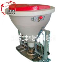 Dry feeder